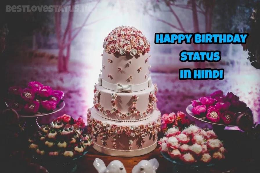 Happy Birthday Wishes in Hindi -Happy Birthday Wishes