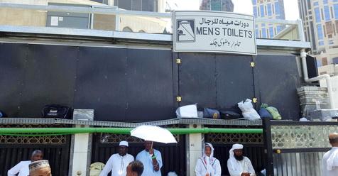 Kebelet Ketika Sedang Umroh atau Haji? Ini Beberapa Lokasi Toilet Terdekat Di Masjidil Haram