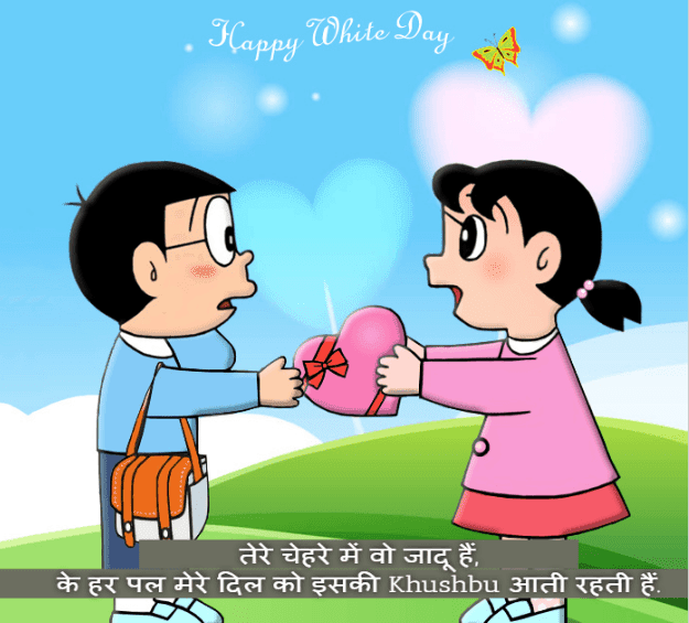 Nobita Shizuka Love Wallpapers Hd 100 Romantic Sad Images For Dp