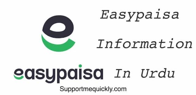 Easypaisa Account Complete Information In Urdu Step By Step