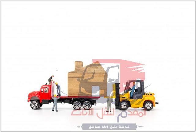 شركات نقل اثاث بالمهندسين