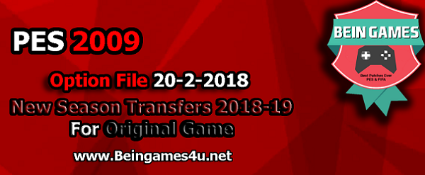 PES 2009 New Option File - Released 20-2-2018 By Beingames4u