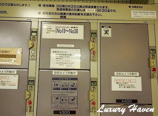 tokyo subways lockers