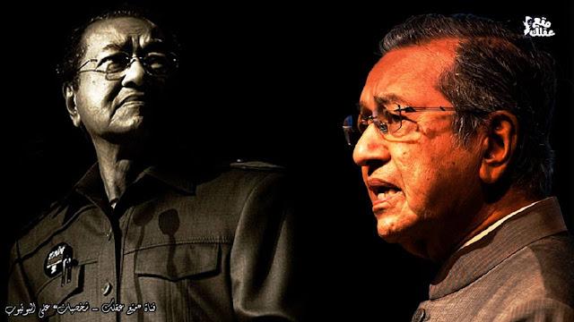 النهضة المصرية في عيون النهضة الماليزية ،أكون او لا أكون