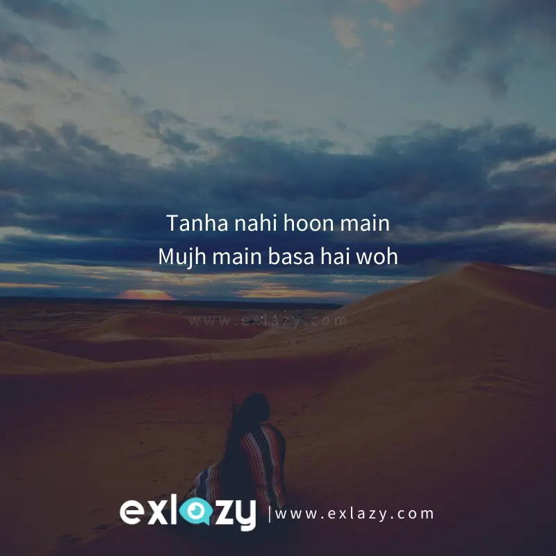 The Best 2 Line Love Poetry in Urdu