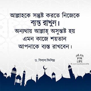 ইসলামিক ছবি ডাউনলোড