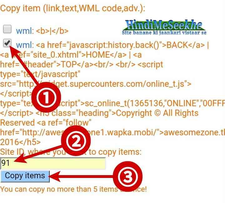 wapka-related-files-page-set-bottom