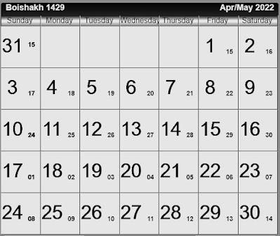 Bengali calendar 1428 [বৈশাখ ১৪২8]