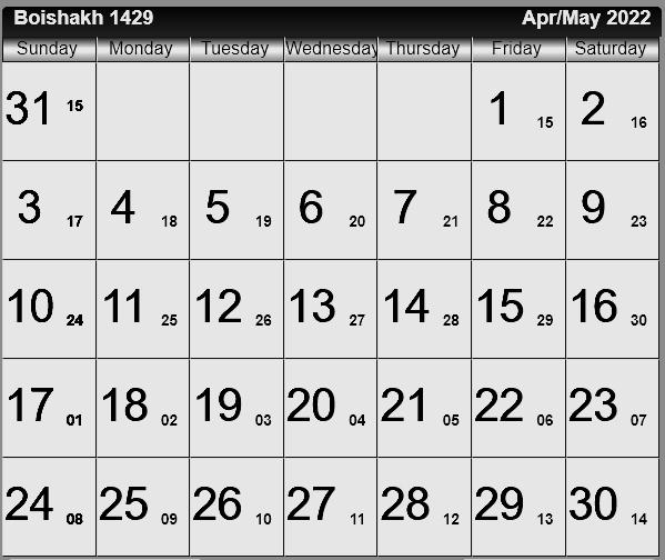 1429 Bengali Calendar with Free PDF, বাংলা সালের ক্যালেন্ডার