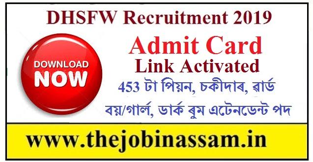 DHS, Assam Grade IV Admit Card, Exam Date 2019