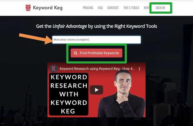 keyword keg tool se keyword research kaise kare