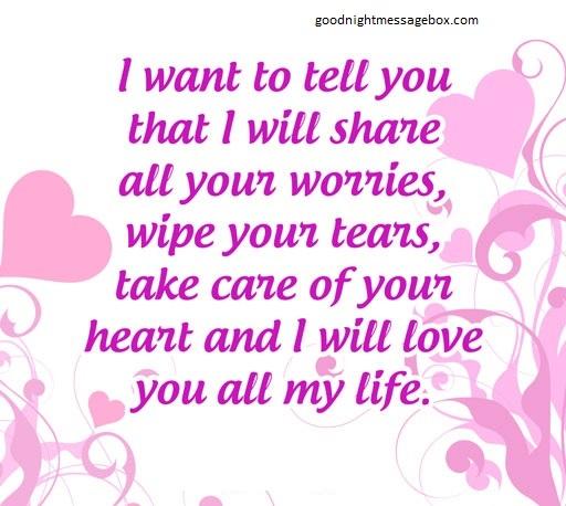 I love you my husband in malayalam