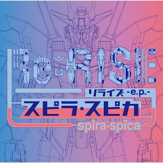 Spira・Spica - Re:RISE -e.p.- [Jaburanime]
