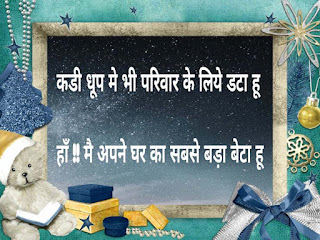 hindi me shayari romantic shayari on love