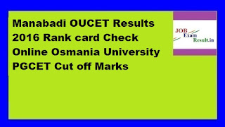 Manabadi OUCET Results 2016 Rank card Check Online Osmania University PGCET Cut off Marks