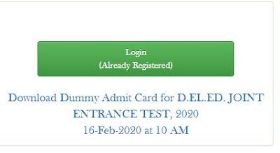Bihar DELED Admit Card 2020 जारी यहाँ से डाउनलोड करें बिहार डिलेड एडमिट कार्ड २०२० biharboardvividh.com