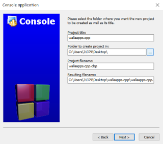 code blocks أول برنامج