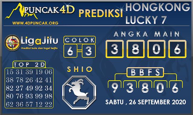 PREDIKSI TOGEL HONGKONG LUCKY7 PUNCAK4D 26 SEPTEMBER 2020