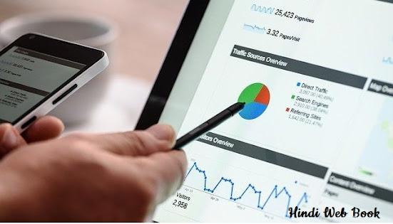 SEO (Search Engine Optimization) क्या है, इसकी जानकारी