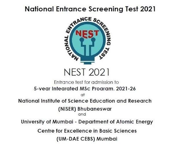 NEST 2021: नेशनल एंट्रेंस स्क्रीनिंग टेस्ट का नोटिफिकेशन जारी, 257 सीटों के लिए आवेदन 24 फरवरी से nestexam.in पर