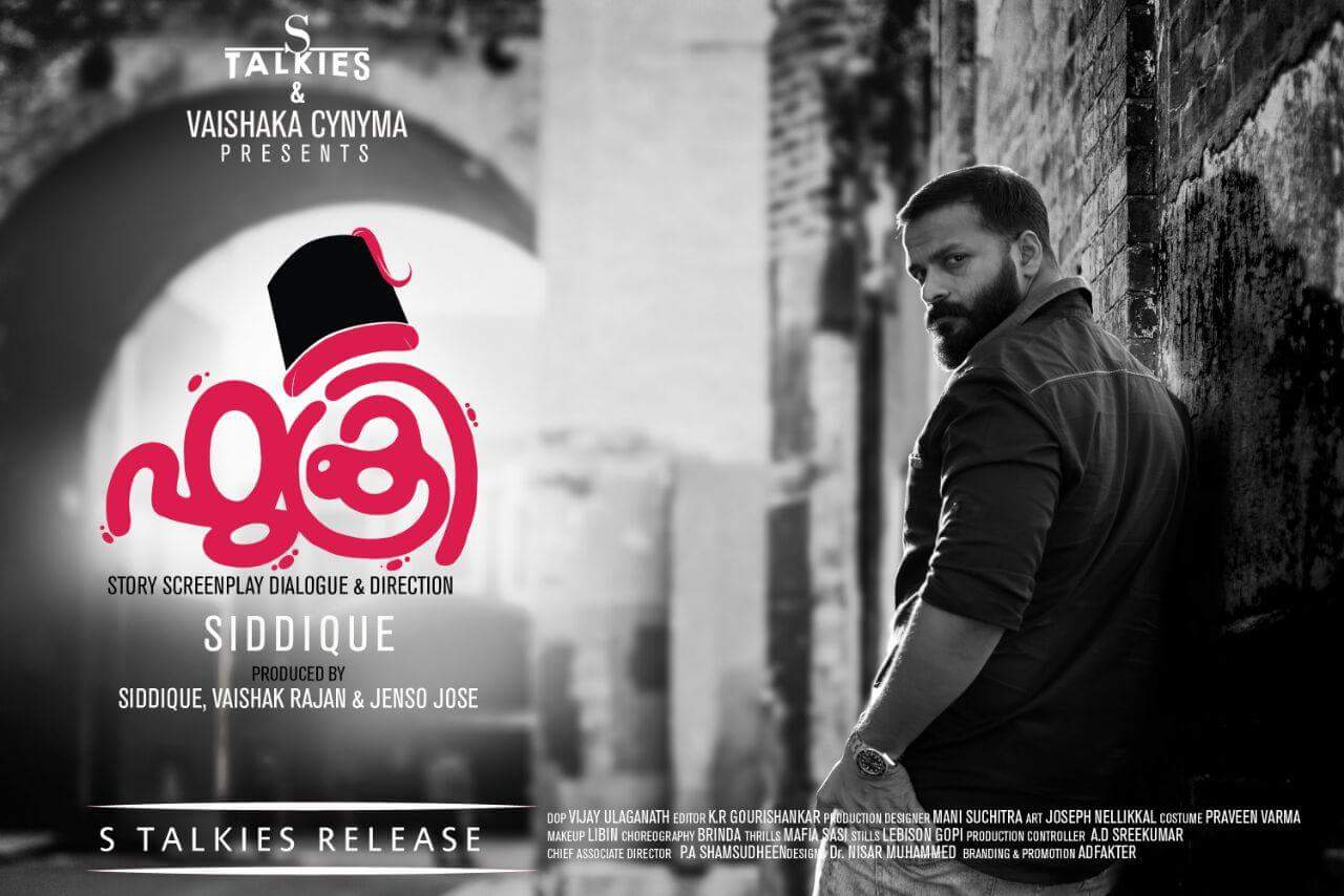 Fukri Malayalam Movie Posters And Stills All Star You