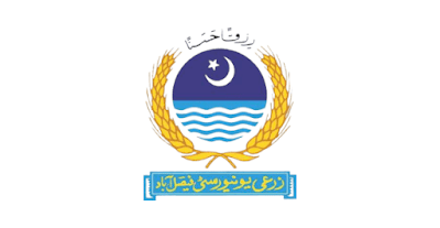 University of Agriculture Faisalabad Jobs 2021 in Pakistan - UAF Jobs 2021