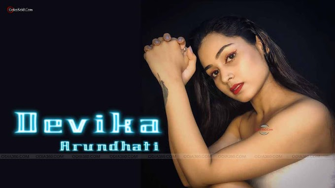 Devika Arundhati Hottest Odia Actress in Ollywood | HD Wallpaper