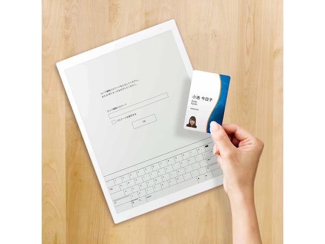 Sony giới thiệu máy đọc sách Digital Paper DPT-RP1