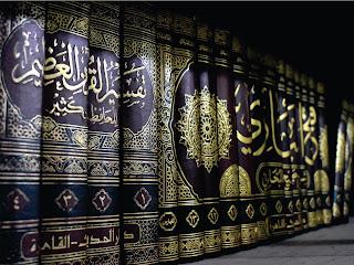 Pelajaran dari kisah Dawud bin Ali Azh Zhahiri