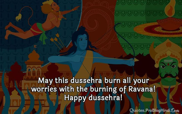 quotes on dussehra festival