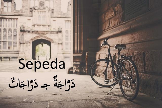 bahasa arabnya sepeda