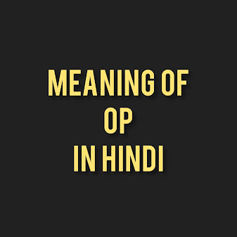 Meaning of op in Hindi