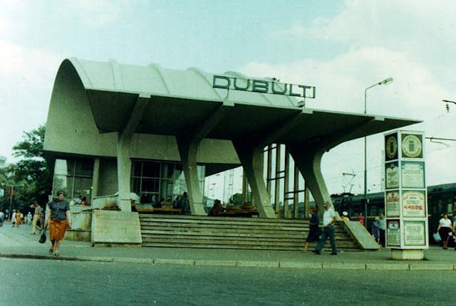 Железнодорожная станция «Дубулты»