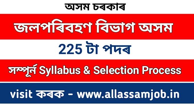 Assam Transport Department  225 Post Recruitment 2020 : Selection Process & Syllabus