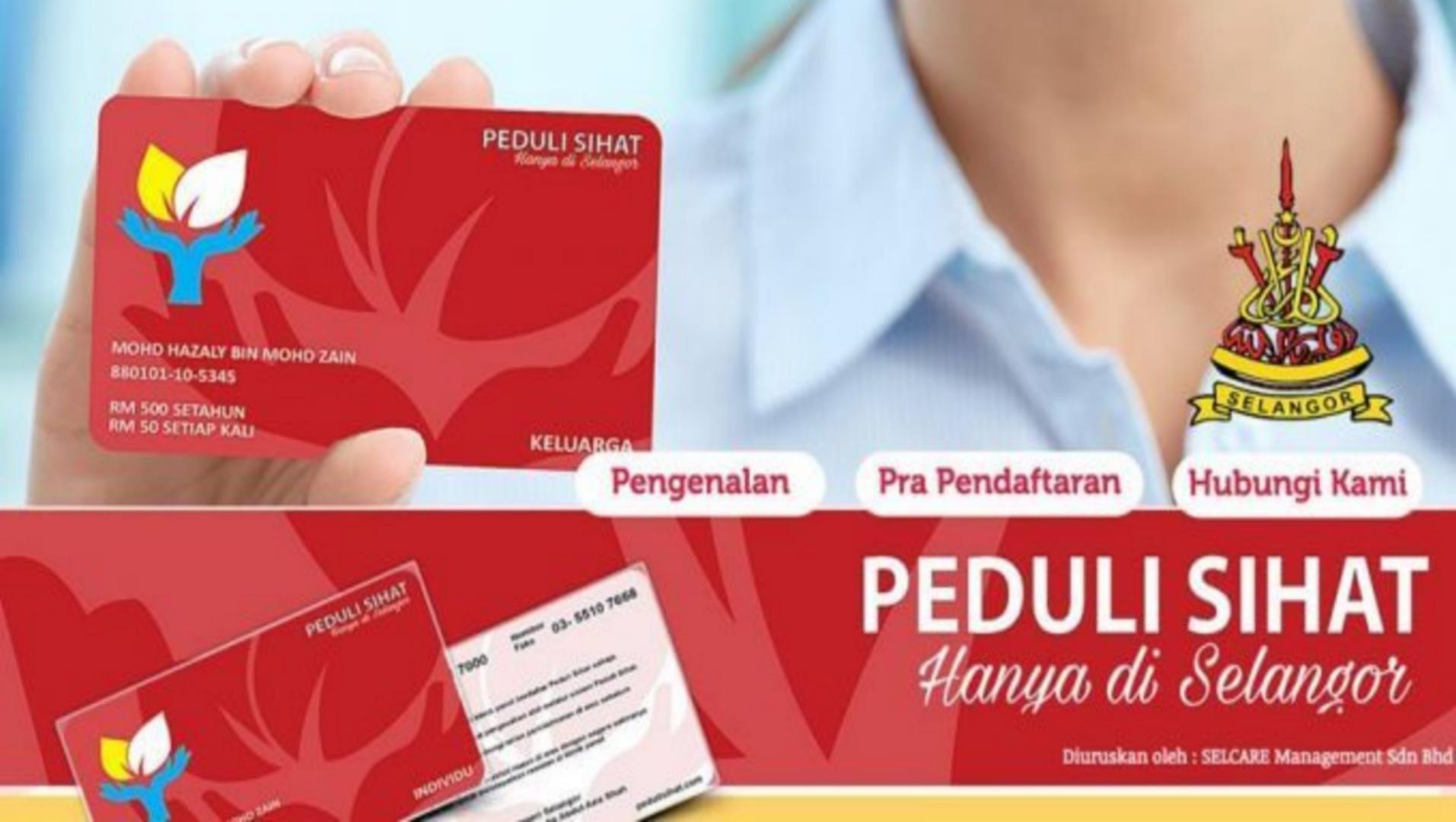 Permohonan Kad Peduli Sihat Selangor 2021 Online (Borang)