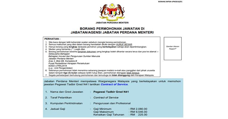 Jawatan Kosong Di Jabatan Perdana Menteri Jpm Pegawai Tadbir N41 Gaji Rm2 080 00 Rm9 546 00 Jobcari Com Jawatan Kosong Terkini