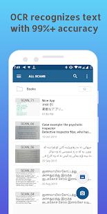 تحميل برنامج Text Scanner pro، تحميل تطبيق ماسح النص برو (OCR) Text scanner pro النسخة المدفوعة مجاناً للأندرويد برابط تحميل مباشر بأخر إصدار
