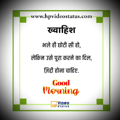 Find Hear Best Good Morning Rose With Images For Status. Hp Video Status Provide You More Good Morning Messages For Visit Website.