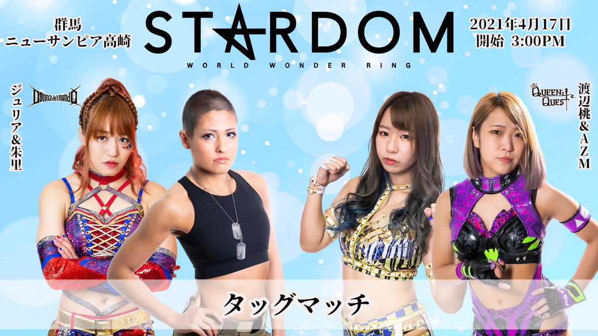 Cobertura: STARDOM In Takasaki (17/04/2021) – Tai, Tai, Tai!