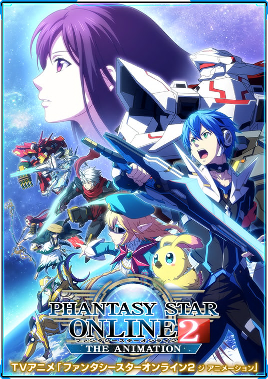Phantasy Star Online 2 Anime New Visual