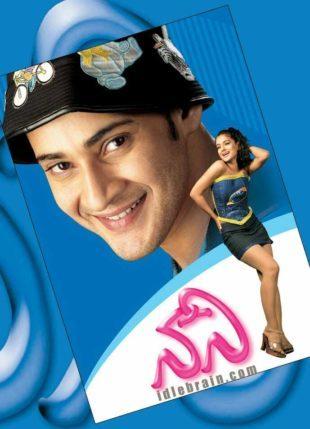 Naani 2004 Hindi Dubbed Movie Download HDRip 720p Dual Audio