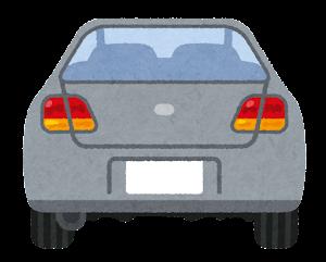 車の後ろ姿のイラスト