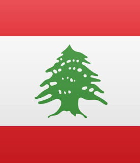 كيف تتقن آداب العمل في لبنان