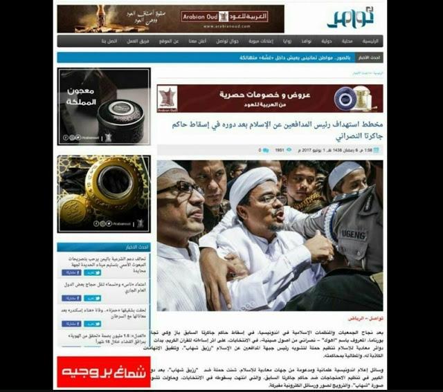 Soroti Kasus HRS, Media Saudi: Rencana Membidik Pimpinan FPI Setelah Perannya Jatuhkan Gubernur Kristen Jakarta