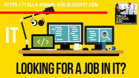 jobs | Infinity Business Solutions