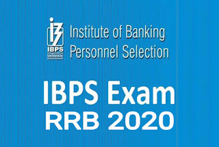 Ibps Regional rural bank exam 2020