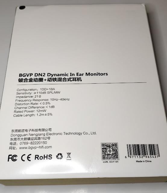 BGVP DN2 入耳式鍍鈹圈鐵耳機, 樸實的外觀, 配戴感優異, 用料滿滿 - 4