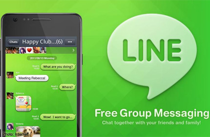 Line Message Error: The max limit of searches has been exceeded  id