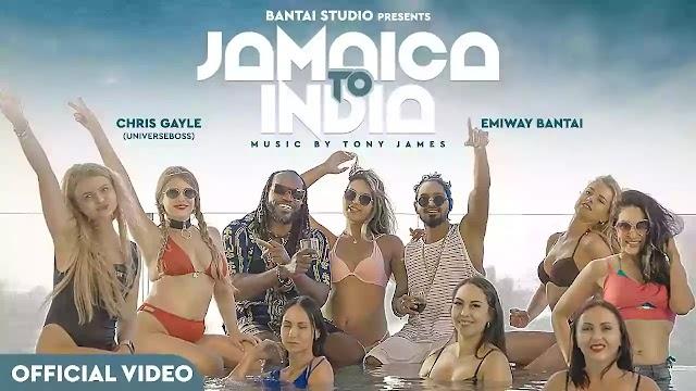 JAMAICA TO INDIA LYRICS – Emiway x Chris Gayle