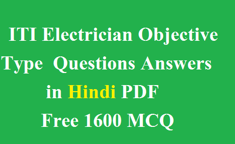 electrician objective question and answer in hindi pdf